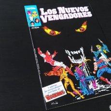 Cómics: DE KIOSCO LOS NUEVOS VENGADORES 6 FORUM. Lote 179135258