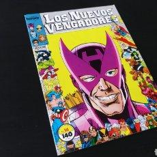 Cómics: DE KIOSCO LOS NUEVOS VENGADORES 14 FORUM. Lote 179135456