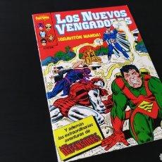 Cómics: DE KIOSCO LOS NUEVOS VENGADORES 13 FORUM. Lote 179135516