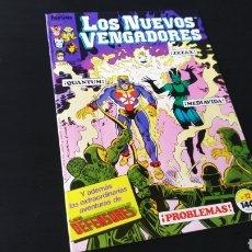 Cómics: DE KIOSCO LOS NUEVOS VENGADORES 12 FORUM. Lote 179135607