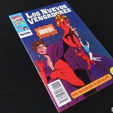 Cómics: DE KIOSCO LOS NUEVOS VENGADORES 53 FORUM. Lote 179140182