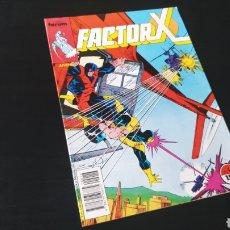 Cómics: DE KIOSCO FACTOR X 16 FORUM. Lote 179141443