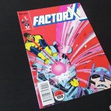 Cómics: EXCELENTE ESTADO FACTOR X 14 FORUM. Lote 179141610