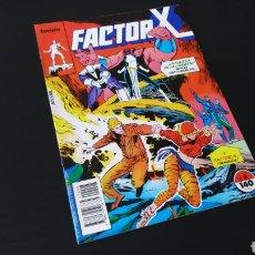 Cómics: EXCELENTE ESTADO FACTOR X 8 FORUM. Lote 179142416