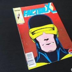 Cómics: EXCELENTE ESTADO FACTOR X 10 FORUM. Lote 179142923