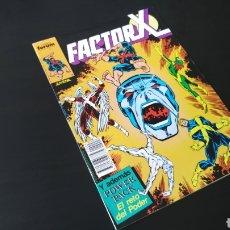 Cómics: DE KIOSCO FACTOR X 6 FORUM. Lote 179144712
