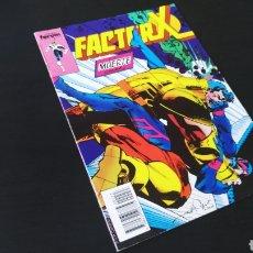 Cómics: EXCELENTE ESTADO FACTOR X 33 FORUM. Lote 179146035