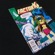 Cómics: DE KIOSCO FACTOR X 30 FORUM. Lote 179148553