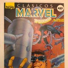 Cómics: CLASICOS MARVEL RETAPADO CON LOS NUMEROS 31 AL 35. FORUM 1988. Lote 179155198