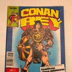 Cómics: CONAN REY RETAPADO CON LOS NUMEROS 36 AL 40. FORUM 1984. Lote 179156102