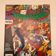 Cómics: SPIDERMAN Nº 247. FORUM 1983. Lote 179157112