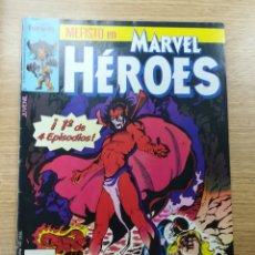 Cómics: MARVEL HEROES #27 - MEFISTO. Lote 179534795