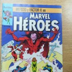 Cómics: MARVEL HEROES #28 - MEFISTO Y FACTOR X. Lote 179534956