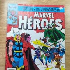 Cómics: MARVEL HEROES #30 - MEFISTO Y LOS VENGADORES. Lote 179535261