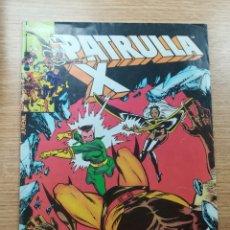 Cómics: PATRULLA X VOL 1 #16. Lote 179536692