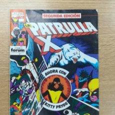 Cómics: PATRULLA X VOL 1 #3 SEGUNDA EDICION. Lote 179945706