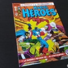 Cómics: DE KIOSCO MARVEL HEROES 7 FORUM. Lote 180074246
