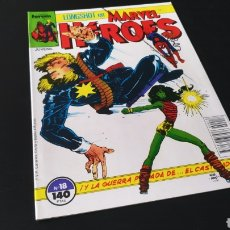 Cómics: DE KIOSCO MARVEL HEROES 18 FORUM. Lote 180078638
