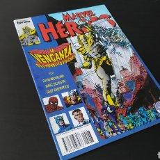 Cómics: MUY BUEN ESTADO MARVEL HEROES 47 FORUM. Lote 180090133