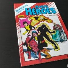 Cómics: EXCELENTE ESTADO MARVEL HEROES ESPECIAL VERANO FORUM. Lote 180090302