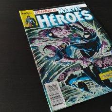 Cómics: EXCELENTE ESTADO MARVEL HEROES 26 FORUM. Lote 180093370