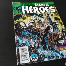 Cómics: DE KIOSCO MARVEL HEROES 21 FORUM. Lote 180093882