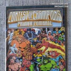 Cómics: CONTEST OF CHAMPIONS PRIMER COMBATE COMICS FORUM. Lote 181092486