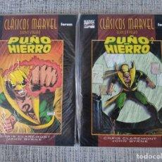 Cómics: PUÑO DE HIERRO 2 TOMOS CLASICOS MARVEL COMICS FORUM. Lote 181094447