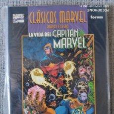 Cómics: LA VIDA DEL CAPITAN MARVEL CLASICOS MARVEL COMICS FORUM. Lote 181094665