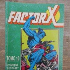 Cómics: FACTOR X - TOMO 10 - DEL 46 AL 50 - FORUM / MARVEL. Lote 181775992