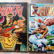 Comics: LOTE RETAPADOS KUNG-FU 2 TOMOS CON Nº DEL 1 AL 10 LINEA 83. Lote 182110476