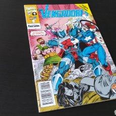 Fumetti: CASI EXCELENTE ESTADO LOS VENGADORES 121 FORUM. Lote 182140412
