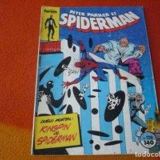 Cómics: SPIDERMAN VOL. 1 Nº 128 FORUM MARVEL . Lote 182363928
