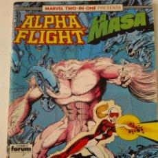 Cómics: CÓMIC ALPHA FLIGHT N°48 FORUM. Lote 182741106