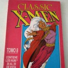 Cómics: COMIC X-MEN RETAPADO FORUM. Lote 182851650