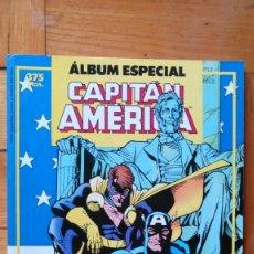 Cómics: CAPITÁN AMÉRICA, ESPECIAL PRIMAVERA 1987. Lote 182890922