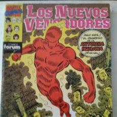 Fumetti: COMIC LOS NUEVOS VENGADORES RETAPADO FORUM. Lote 182917206