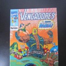 Comics: COMIC - MARVEL COMICS - LOS VENGADORES Nº 116 - COMIC FORUM. Lote 182982161