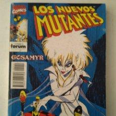 Cómics: COMIC LOS NUEVOS MUTANTES RETAPADO FORUM. Lote 182983112