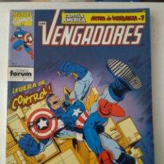Cómics: COMIC LOS VENGADORES RETAPADO FORUM. Lote 183028641