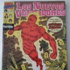 Cómics: COMIC LOS NUEVOS VENGADORES RETAPADO FORUM. Lote 183030760