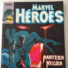 Cómics: COMIC MARVEL HEROES RETAPADO FORUM. Lote 183031011