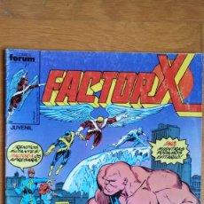 Cómics: FACTOR X 7. Lote 183287272