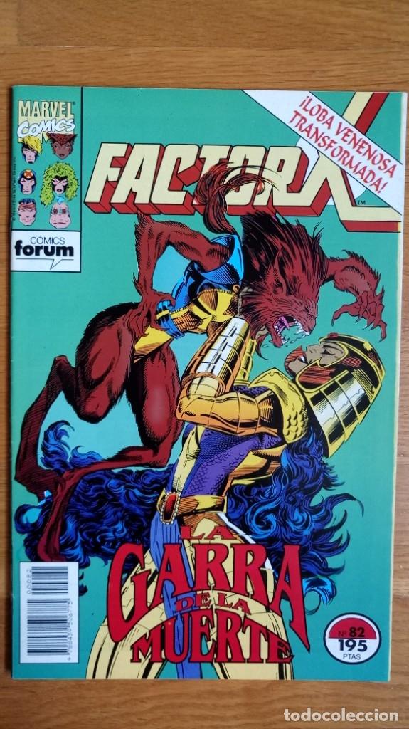 FACTOR X 82 (Tebeos y Comics - Forum - Factor X)