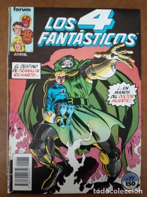4 FANTASTICOS VOL. 1 Nº 77 PROCEDE DE RETAPADO - FORUM - SUB02 (Tebeos y Comics - Forum - Retapados)