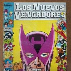 Cómics: LOS NUEVOS VENGADORES Nº 14 PROCEDE DE RETAPADO - FORUM - SUB02. Lote 183430107