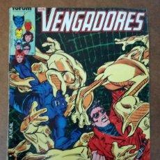 Cómics: VENGADORES VOL. 1 Nº 21 PROCEDE DE RETAPADO - FORUM - OFM15. Lote 183452266