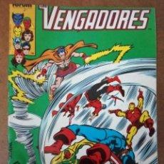 Cómics: VENGADORES VOL. 1 Nº 24 PROCEDE DE RETAPADO - FORUM - OFM15. Lote 183452291