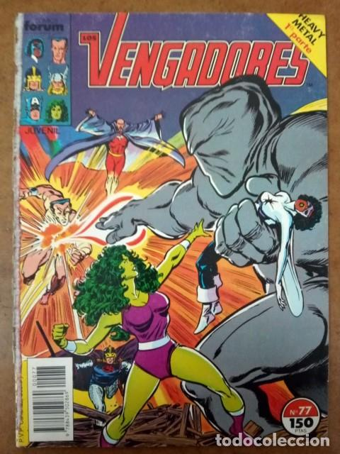 VENGADORES VOL. 1 Nº 77 PROCEDE DE RETAPADO - FORUM - OFM15 (Tebeos y Comics - Forum - Retapados)