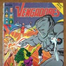 Cómics: VENGADORES VOL. 1 Nº 77 PROCEDE DE RETAPADO - FORUM - SUB02. Lote 183452306